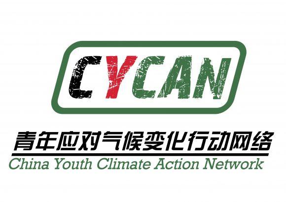CYCAN