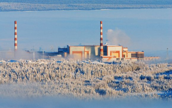 Russia's Energy Strategy for the Period up to 2030